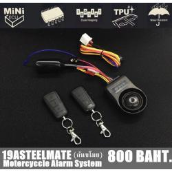 สัญญาณกันขโมย Motorcyccle alarm system 19ASTEELMATE
