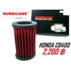 กรองใยผ้าสังเคราะห์ Hurricane for CB400