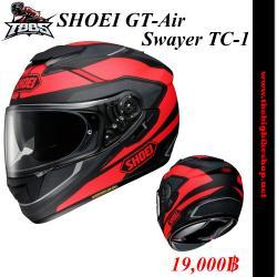 หมวกกันน็อคSHOEI GT-Air Swayaer TC-1
