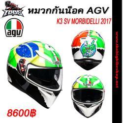 หมวกกันน็อค AGV K3 MORBIDELLI 2017