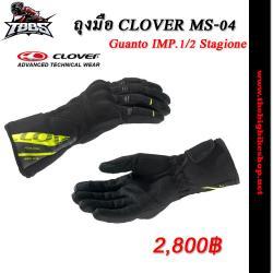 ถุงมือ CLOVER Guanto IMP.1/2 Stagione black-green