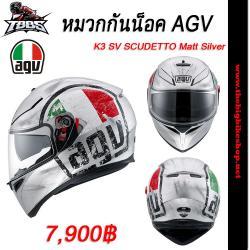 หมวกกันน็อค AGV K3 SV SCUDETTO MATT SILVER