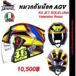 หมวกกันน็อค AGV K5 JET SOLELUNA Valentino Rossi