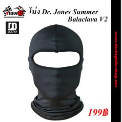 โม่ง Dr. Jones Summer Balaclava V2
