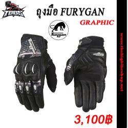ถุงมือ FURYGAN GRAPHIC
