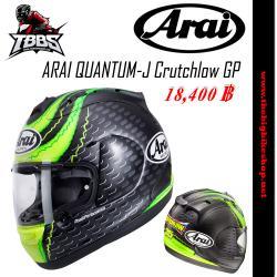 หมวกกันน็อค ARAI Quantum-J Crutchlow