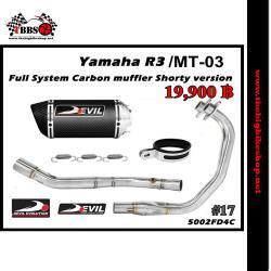 ท่อ Yamaha R3/MT-03 Devil Full System muffler Shorty version #17
