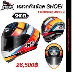 หมวกกันน็อค SHOEI X SPIRIT3 DE ANGELIS