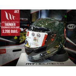 หมวกกันน็อค MT Thunder Peacemaker Green Army
