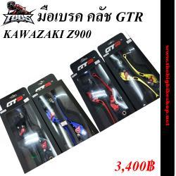 มือเบรค ครัช GTR KAWAZAKI Z900