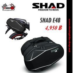 กระเป๋าคู่ข้าง SHAD E48