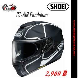 หมวกกันน็อค SHOEI GT-Air Pendulum