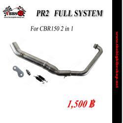คอท่อ Full System CBR150 2 IN 1
