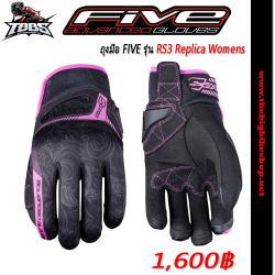 ถุงมือ Five RS3 Replica Womens