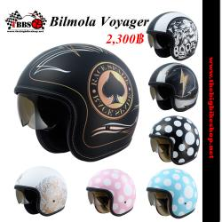 หมวกกันน็อค Bilmola Voyager 2017