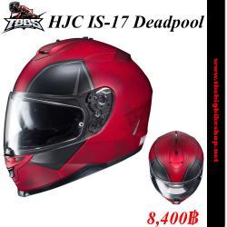 หมวกกันน็อค HJC IS-17 Deadpool
