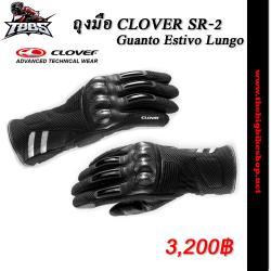 ถุงมือ CLOVER SR-2 Guanto Estivo Lungo ดำ