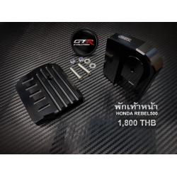 พักเท้าหน้า Honda Rebel 300-500 GTR สีดำ