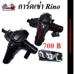 การ์ดเข่า Rino (No.05)