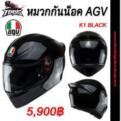 หมวกกันน็อค AGV K1 BLACK