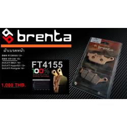 ผ้าเบรคหน้า BRENTA SINTERED BRAKE PADS สำหรับ (BMW,DUCATI) FT4155