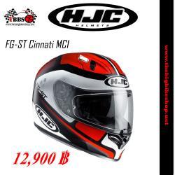 หมวกกันน็อค HJC FG-ST Cinnati MC1