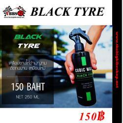 BLACK TYRE (ขวดสีเขียว) สเปรย์เคลือบยางดำ