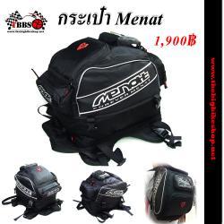กระเป๋า Menat ใส่หมวกกันน้อคได้ทั้งใบยังมีที่เหลือใส่เสื้อผ้าพร้อมกระเป๋าเล็ก + GPS