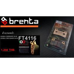 ผ้าเบรคหน้า BRENTA SINTERED BRAKE PADS สำหรับ (BMW S1000) FT4122