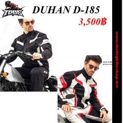 เสื้อการ์ด DUHAN D-185