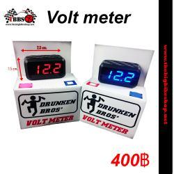วัดVolt meter