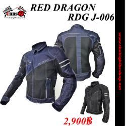 เสื้อการ์ด RED DRAGON RDG J-006