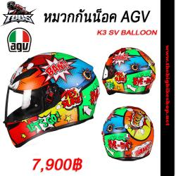 หมวกกันน็อค AGV K3 SV BALLOON