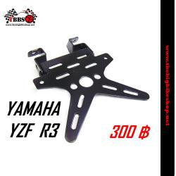 ท้ายสั้น Yamaha R3,MT03