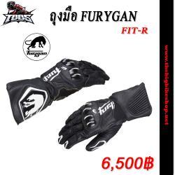 ถุงมือ FURYGAN FIT-R