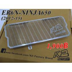 การ์ดหม้อน้ำ K2 FOR ER6N - NINJA 650 (2012-2015)