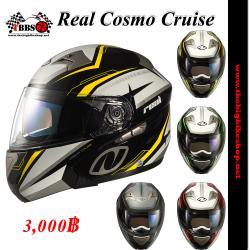 หมวกกันน็อค Real Cosmo Cruise 2016