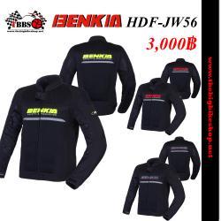 เสื้อการ์ด BENKIA HDF-JW56