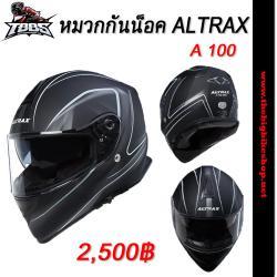 หมวกกันน็อค ALTRAX รุ่น A 100