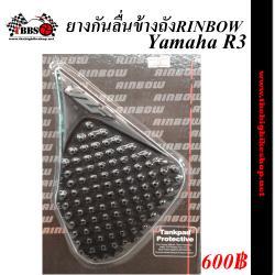 ยางกันลื่นข้าง Yamaha R3 Rainbow