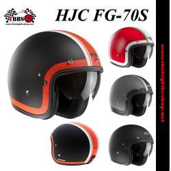 หมวกกันน็อค HJC FG-70S