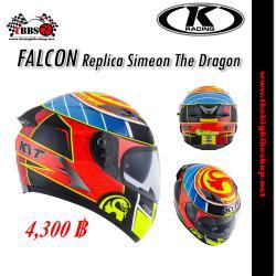 หมวกกันน็อค K-racing รุ่น Falcon Replica Simeon The Dragon