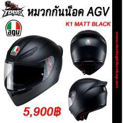 หมวกกันน็อค AGV K1 Matte Black