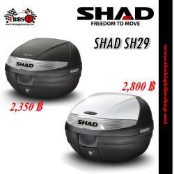 กล่องหลัง SHAD SH29