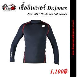 เสื้ออินเนอร์ Dr. Jones Lab Series 2017