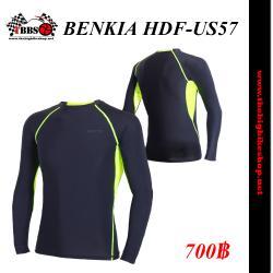 เสื้ออินเนอร์ BENKIA HDF-US57