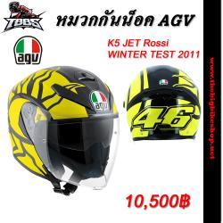 หมวกกันน็อค AGV K5 JET Rossi WINTER TEST 2011