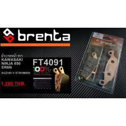 ผ้าเบรคหน้าขวา BRENTA SINTERED BRAKE PADS สำหรับ (Kawasaki ER6-n/F,Suzuki V Strom 650) FT4091
