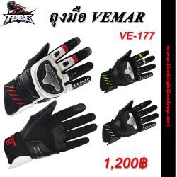 ถุงมือ Vemar VE-177