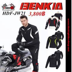 เสื้อการ์ด BENKIA HDF-JW21